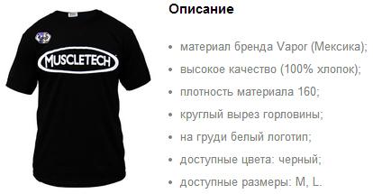 интернет-магазин одежды для собак в беларуси