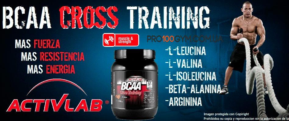 Activlab-BCAA-Cross-Training-400-гр
