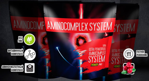 AminoComplex-System-Power-Pro-banner