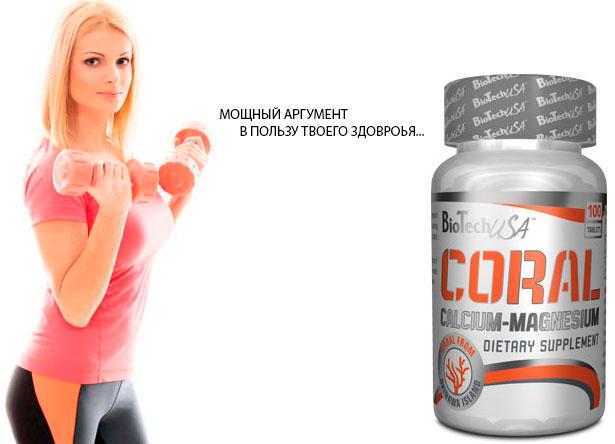 BioTech-USA-Coral-Calcium-Magnesium-banner