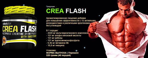 BioTech-USA-Crea-Flash-banner