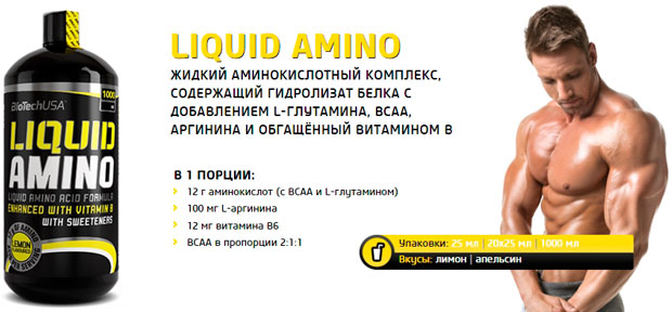 BioTech-USA-Liquid-Amino-banner
