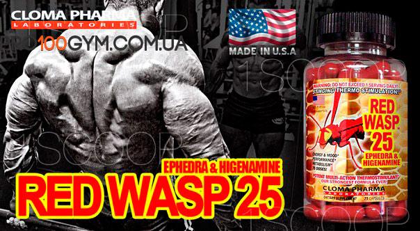 Cloma-Pharma-Red-Wasp-75-капсул