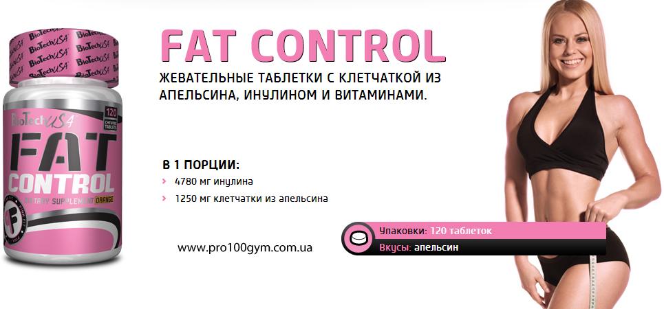 спортивное питание купить на украине