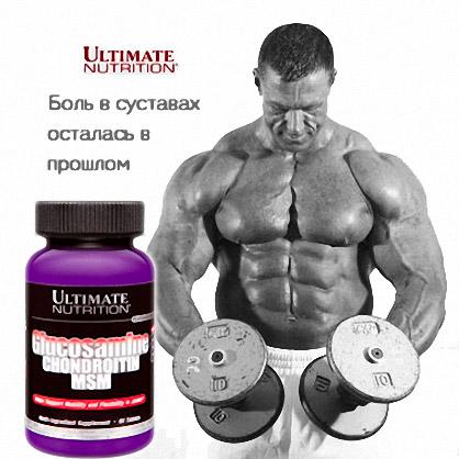 http://www.pro100gym.com.ua/images/Glucosamine-Chondroitin-MSM_2.jpg