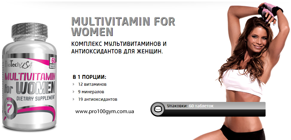 Multivitamin-for-Women-BioTech-USA-60-таб
