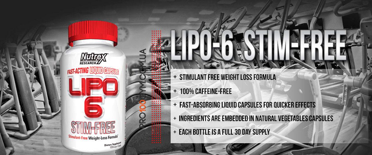 Nutrex-Lipo-6-Stim-Free-120-капсул-банер