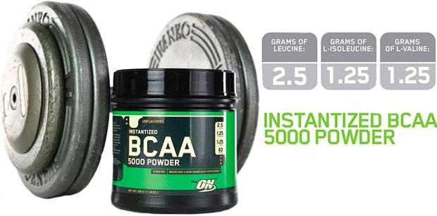 bcaa optimum nutrition bcaa 5000 powder купить в
