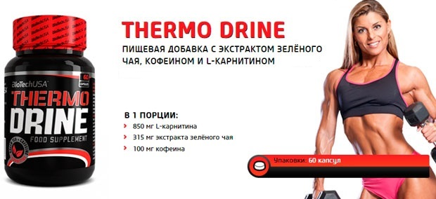Thermo-Drine-BioTech-USA-banner
