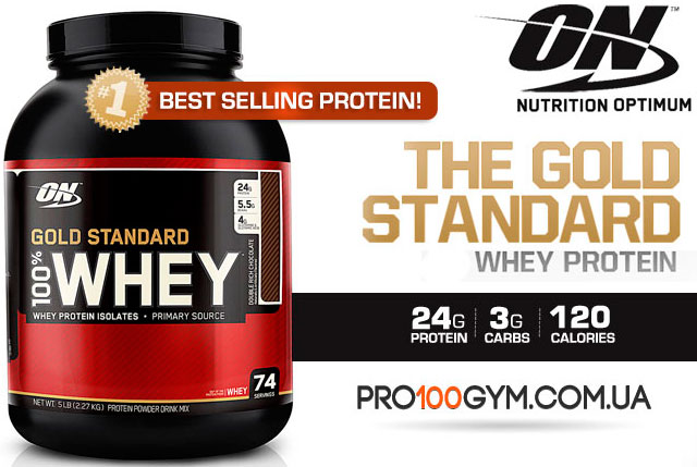 Протеин Whey Gold Standard Optimum