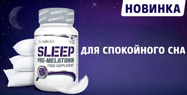 banner-BioTech-USA-Sleep