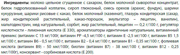 batonchik-Power-Pro-FEMINE-sostav