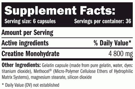 creatine_monohydrate_amix_nutrition