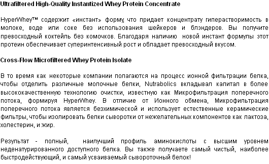 nutrabolics-hyperwhey